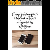Come padroneggiare i telefoni cellulari economici in Giappone: Informazioni di base sul telefono cellulare economico