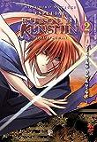 Rurouni Kenshin - Especial - versão do autor - Vol. 2