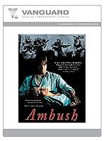 AMBUSH (English Subtitled)