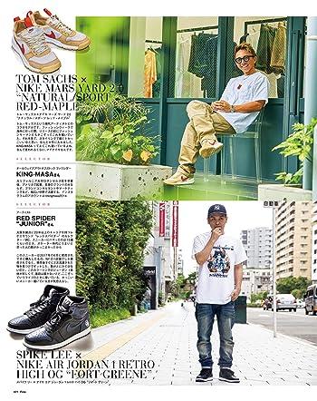 Fine(ファイン) 2021年 09 月号 [500人のスニーカー! ] 雑誌