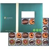 Laumière Gourmet Fruits - Le Cadeau Parfait Collection - Rectangle - Nut and fruit gift basket – Edible gift baskets – Dry fr