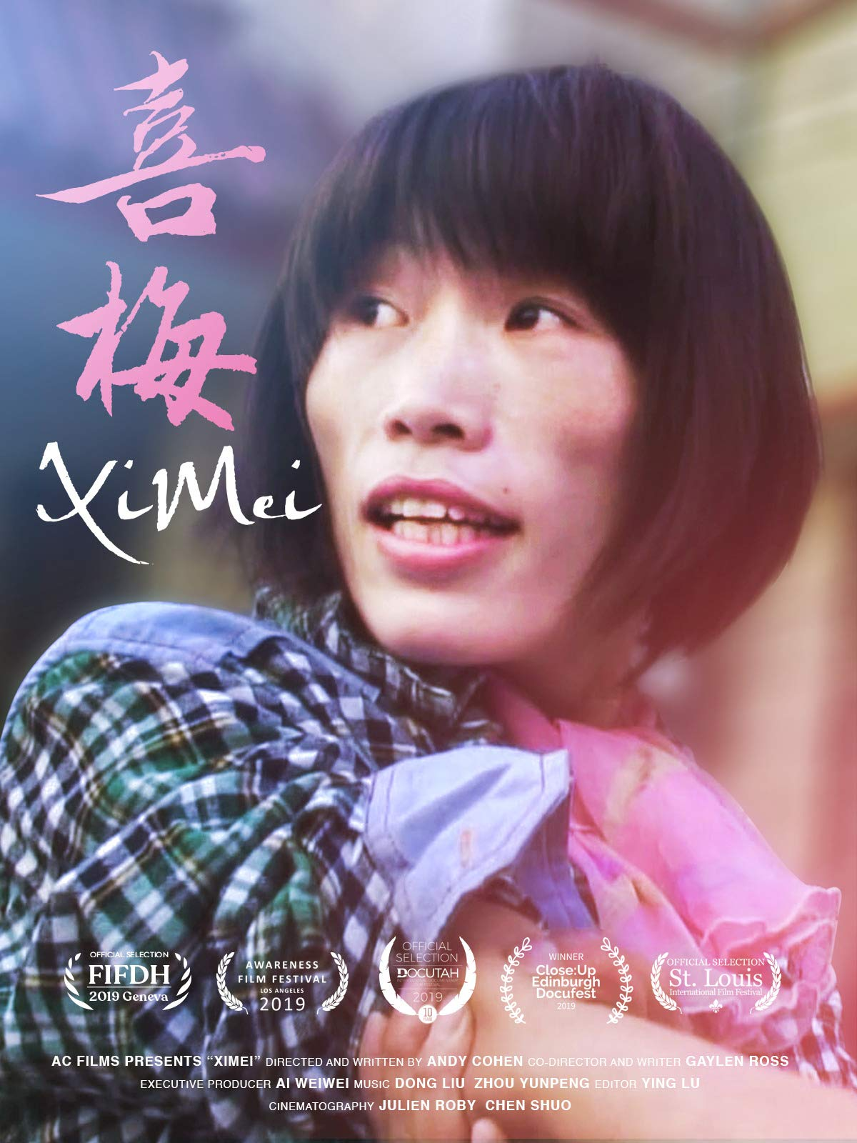 Ximei on Amazon Prime Video UK