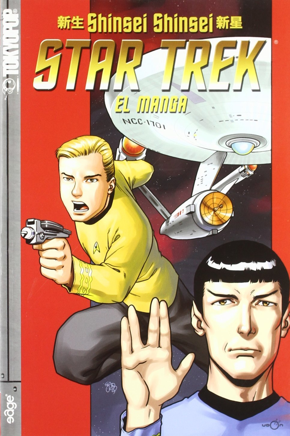 Pack Star Trek. El Manga: Amazon.es: Vv.Aa., Vv.Aa.: Libros