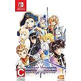 Tales of Vesperia - Definitive Edition - Nintendo Switch
