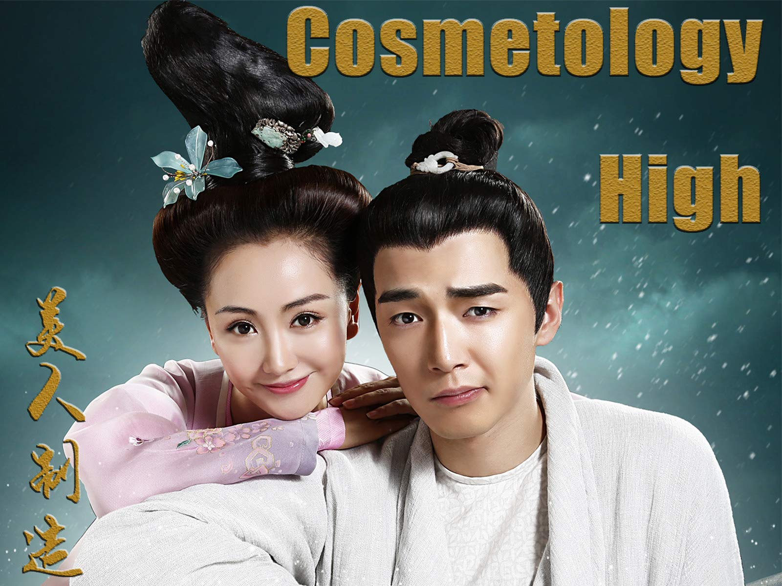 Cosmetology High - Season 1