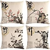 Artsocket Set Of 4 Throw Pillow Covers Japanese Zen Tree Eastern Nature Home Flowers Cherry Blossom Beige Cream Decorative Pillow Cases Home Decor Square 18x18 Inches Pillowcases Home Kitchen