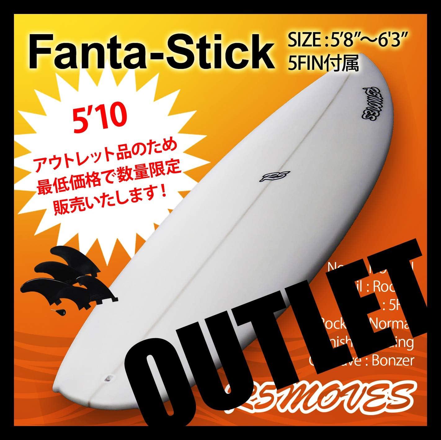 アウトレット サーフボード ショートボード R5MOVES Fanta-Stick 5'10