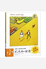 Dot and Anton (With Pinyin) Paperback