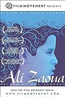 Ali Zaoua (English Subtitled)