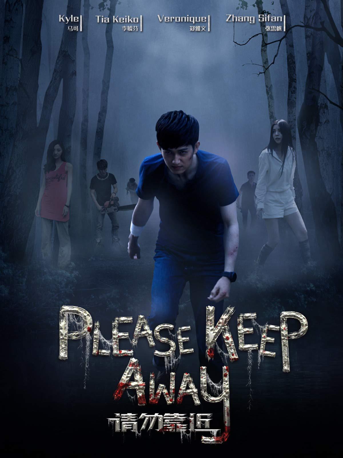 Please Keep Away on Amazon Prime Video UK