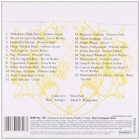 2011 SARAVADA BAIXAR CD