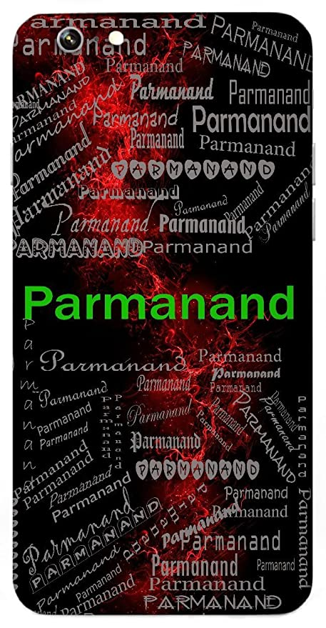 parmanand 3d name
