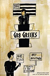 GR8 Greeks: An Anthology