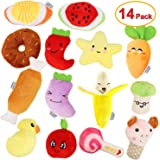 LEGEND SANDY 14 Pack Dog Squeaky Toys Cute Stuffed Plush Fruits Snacks and Vegetables Dog Toys for Puppy Small Medium Dog Pet