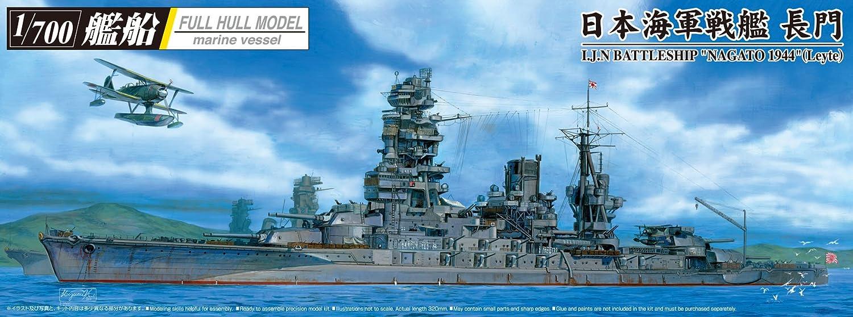 1/700 buques (modelo Forouhar) acorazado Nagato marina de guerra japonesa 1944 (Leyte)