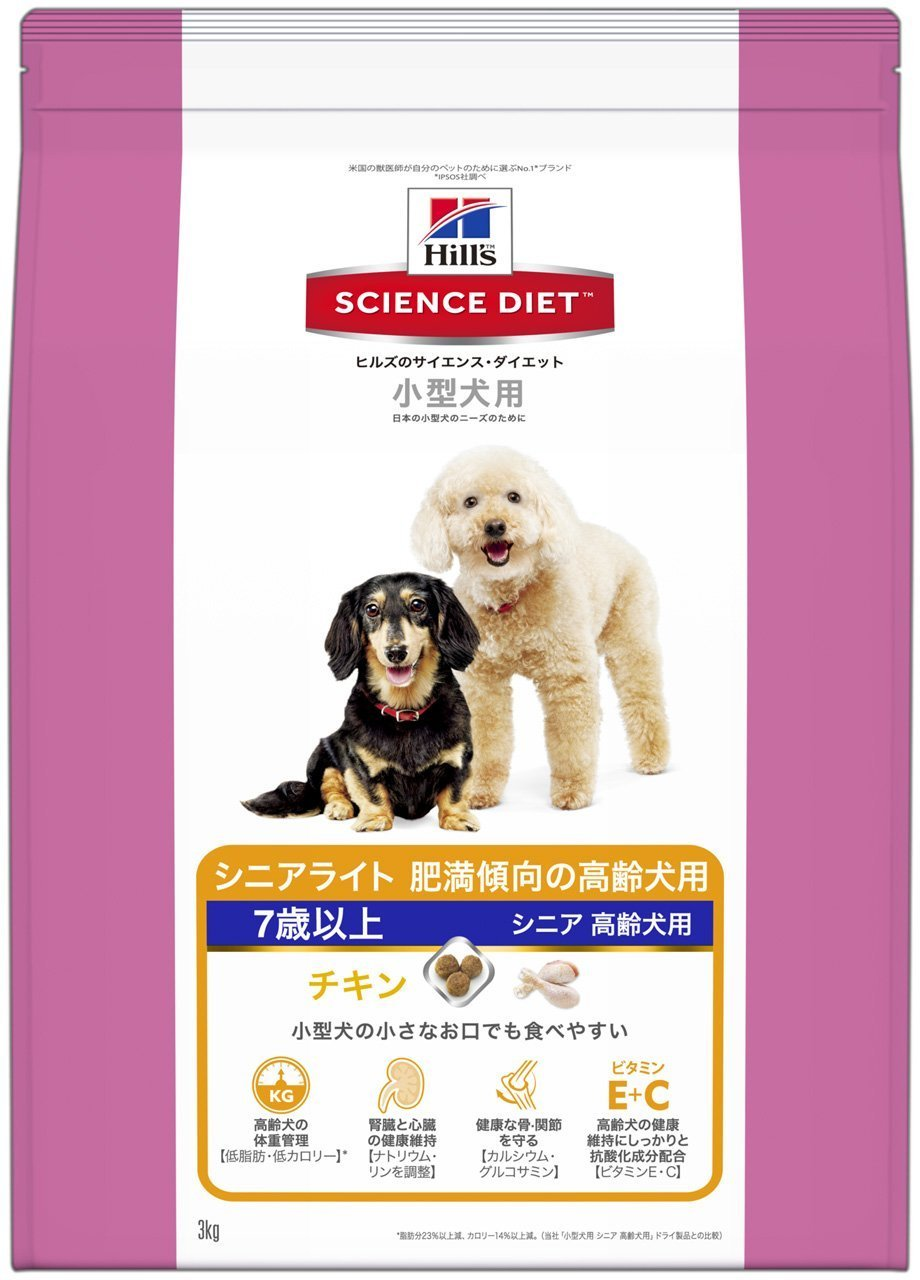 Science Diet Senior Light Small Dogs for Obesity Trend Elderly Dog_for 7-Year-Old More Than 3kg of [Dog Food]