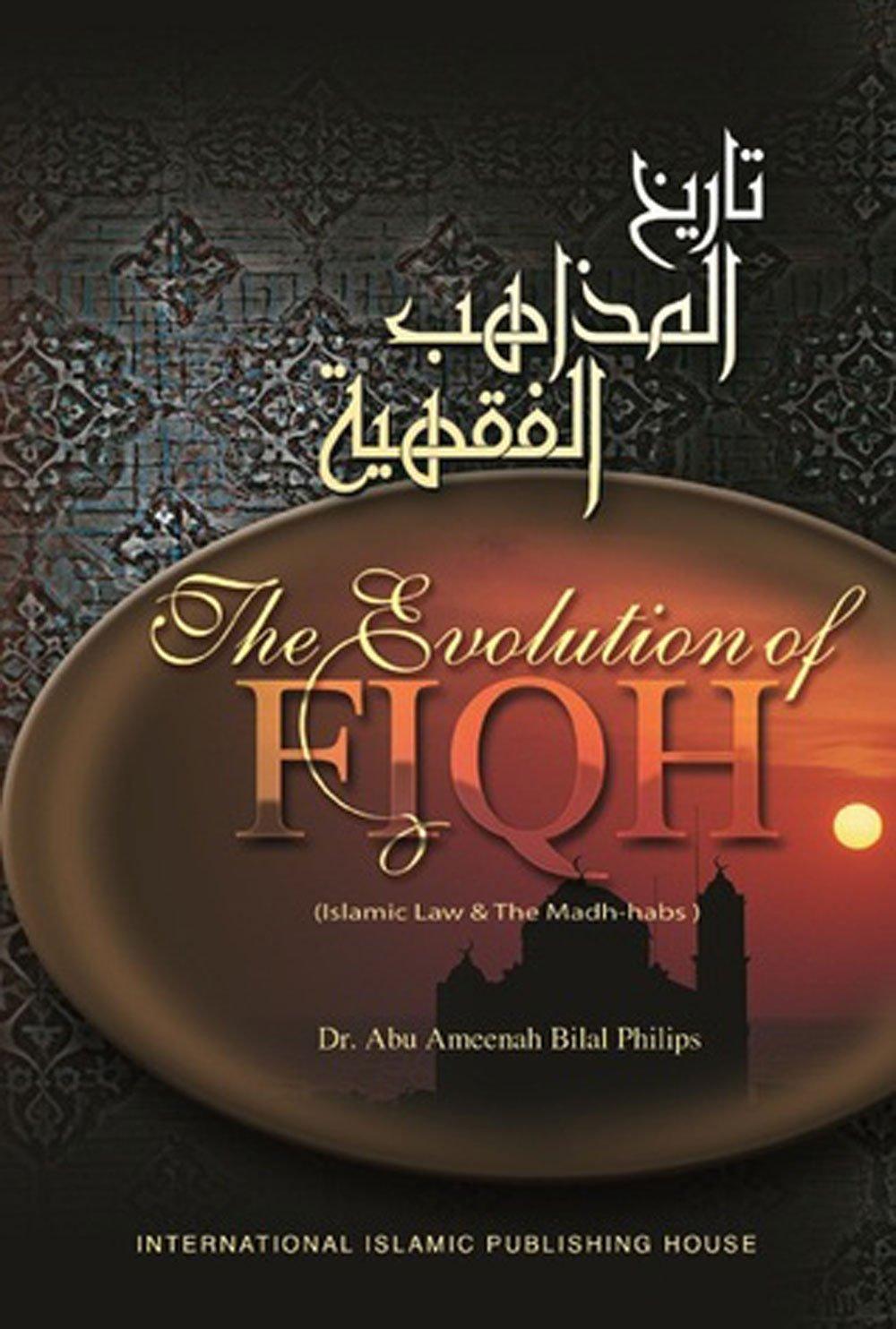 bilal ameenah philips books dr abu