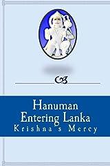 Hanuman Entering Lanka Kindle Edition