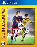 EA BEST HITS FIFA 16 - PS4