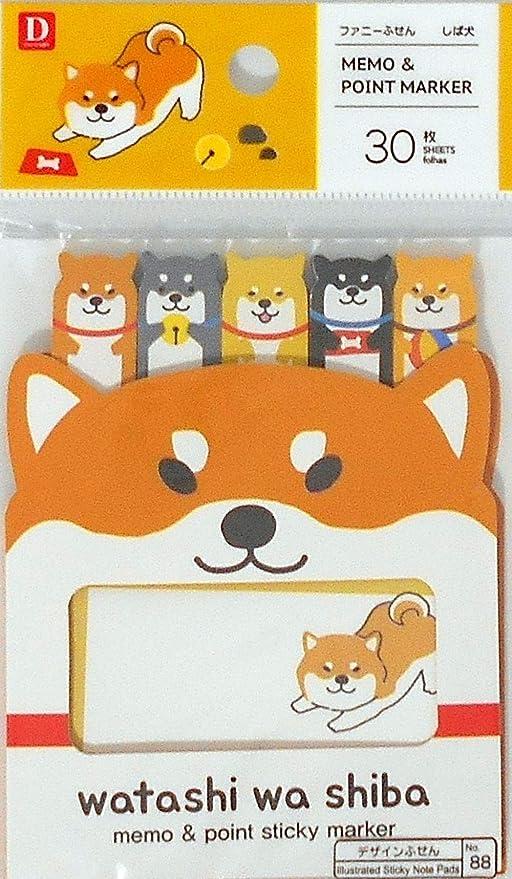 Amazon.com: Nota adhesiva, serie Shiba, 30 piezas: Office ...