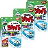 【まとめ買い】 スクラビングバブル ジャバ 1つ穴用 160g×3個 風呂釜クリーナー