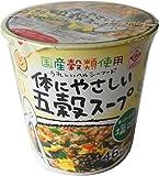 【ケース販売】カップ体にやさしい五穀スープ13g (12個入)
