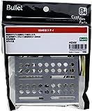 Bullet HDD増設ステイ HZS02