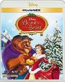 美女と野獣/ベルの素敵なプレゼント MovieNEX [ブルーレイ+DVD+デジタルコピー(クラウド対応)+MovieNEXワールド] [Blu-ray]