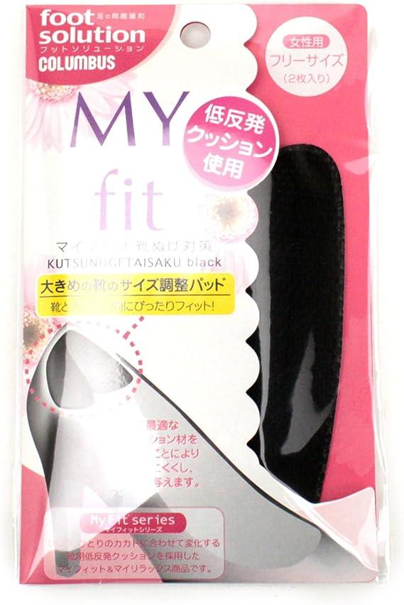 [コロンブス] COLUMBUS マイフィット 靴ぬげ対策 サイズ調整 低反発かかとパッド ブラック