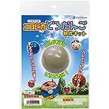 シヤチハタ コロピカどろだんご制作キット  TMN-SHHD1