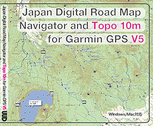 Amazoncom GPS Road Map of Japan Cell Phones  Accessories