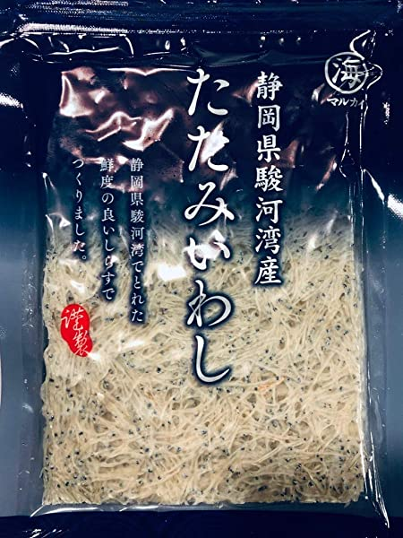 たたみいわし・1袋5枚入り【静岡県、駿河湾産】炙って酒の肴に、お吸い物、炒め物などでお召し上がりください。