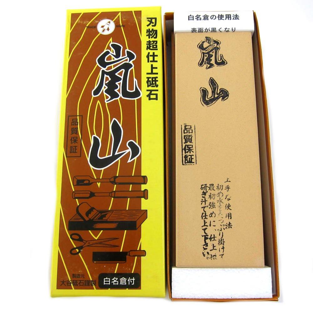 Houcho.com Whetstone, Finishing-Grade Whetstone, Arashiyama