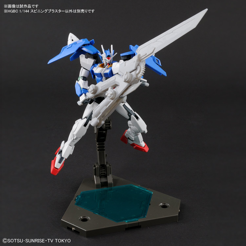 Bandai HG Build Custom 039 Spinning Blaster 1//144 Scale Kit BANDAI SPIRITS