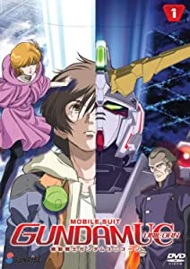 Mobile Suit Gundam Unicorn Part 1 (DVD)