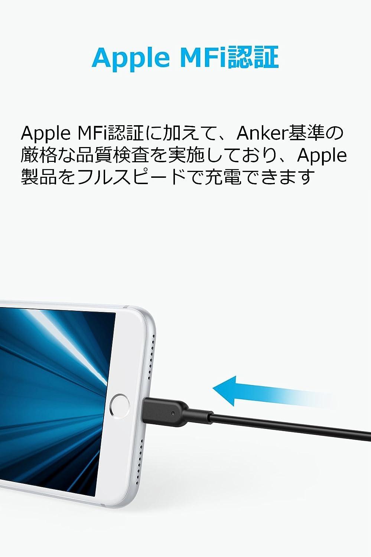 Apple MFi-Zertifiziert f/ür iPhone XS//XS Max//XR//X// 8//8 Plus// 7//7 Plus// 6s// 6//6 Plus// 5S// 5// iPad Pro Blau Anker iPhone Ladekabel Powerline II iPhone Kabel 3m Lightning Kabel