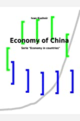 Economy of China (Economy in countries Book 69) Kindle Edition