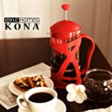 KONA French Press Red Coffee Maker With Reusable