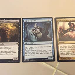 Rares Uncommons etc Choose Your Guildpact Dissension Magic MTG Cards