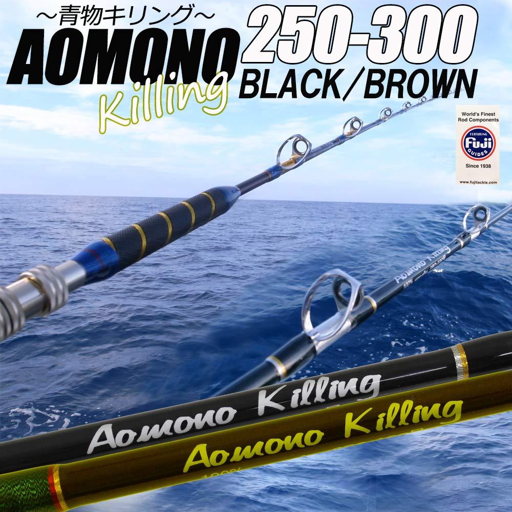 青物専用 二代目 青物キリング250-300号/BLACK 200サイズ (-aomono250-300)   B07QDVJF5R