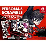 Switch Persona 5 Scramble Phantom Strikers Otakara Box Treasure Box Limited Edition [Japan Import]