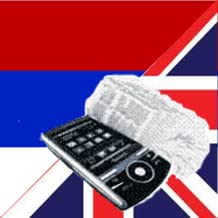 English Serbian Dictionary