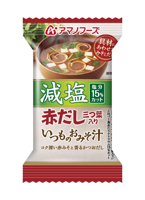 Amano Foods Freeze-dried Low-sodium Miso Soup Five Assorted Set 25 Meals (5items X5 Set 1cs) (Instant Miso Soup)