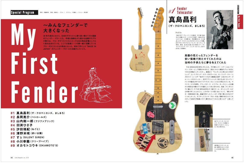 Progressive Electric Guitar Book & Cd Contemporary