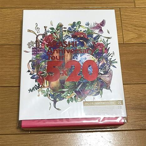 嵐 ファン クラブ 限定 「This is 嵐 LIVE 20」特設サイト