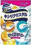 春日井製菓 キシリクリスタル ソーダアソート 59g×6袋