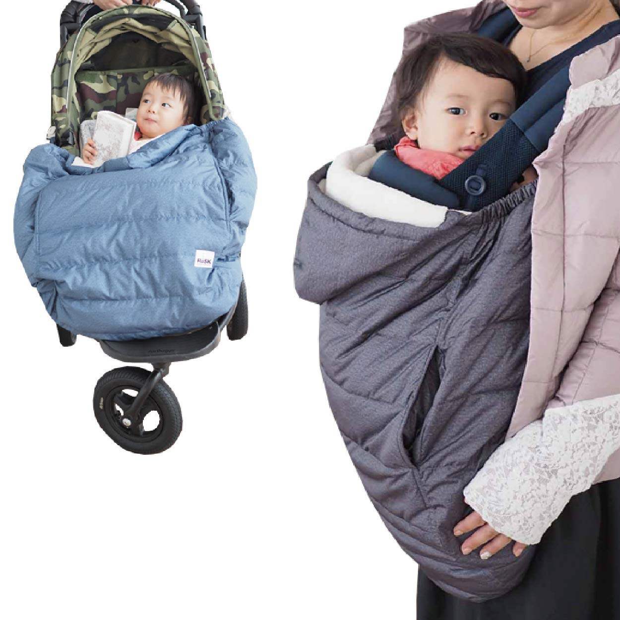 RoSK-Down Pouch 3way-Stroller,Carrier Cover and Car Seat Footmuff, Best for Freezing Winter Conditions Smokey Black