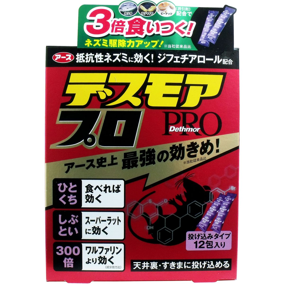 ネズミ用 1度食べれば効く 暮らし、安心 アイテム アース デスモアプロ 投げ込みタイプ 12包入 B00W2UPLOQ