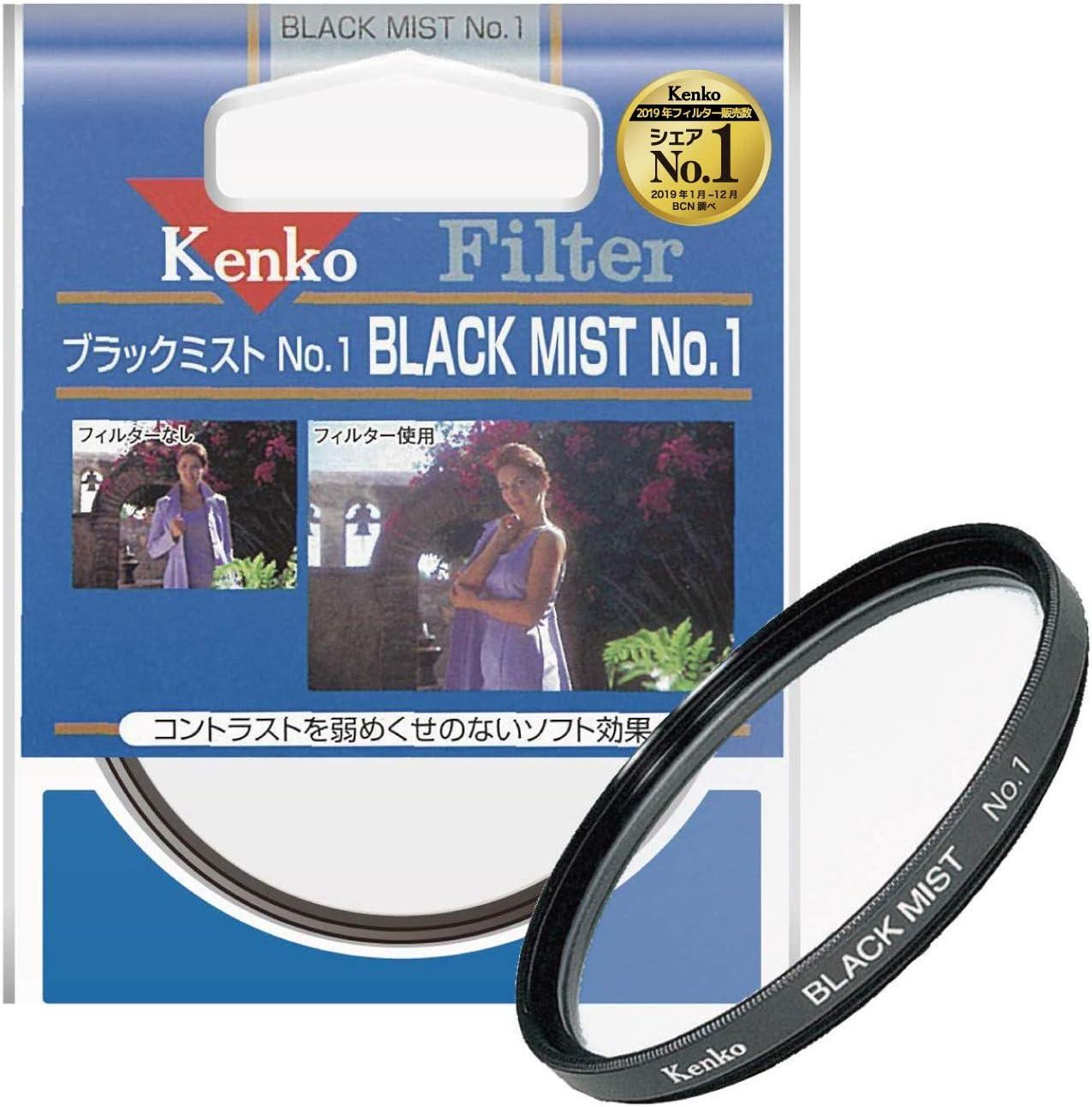 Kenko レンズフィルター ブラックミスト No.1