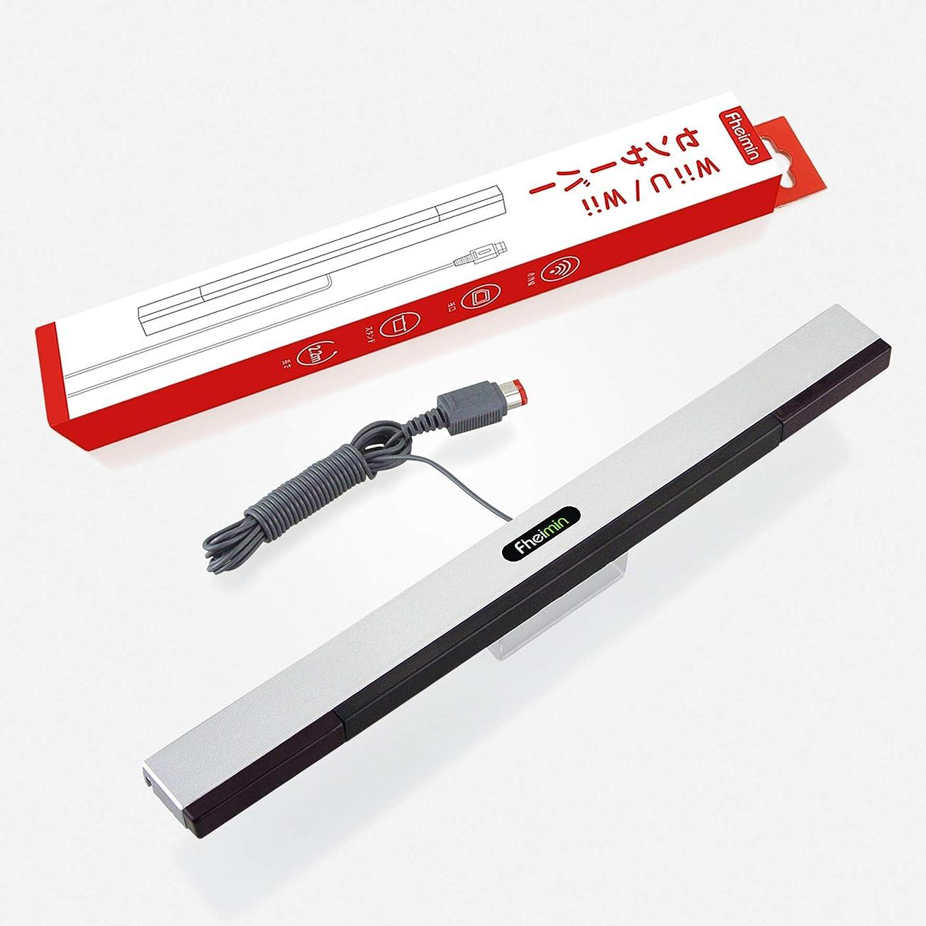 手錠オプションジョガーWii/Wii U 通用 センサーバー延長ケーブル 3M Sensor Bar Extension Cable